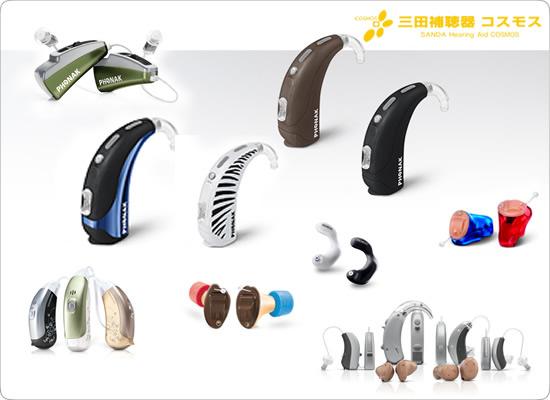 補聴器メーカー