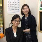HONEY FM (FM三田)に出演して。