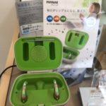 充電式の補聴器フォナックB-Rについて。